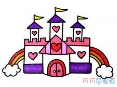 怎么画城堡简单又漂亮_城堡的画法简笔画图片