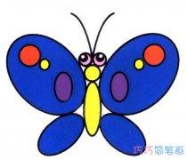 怎么画多彩蝴蝶简单漂亮_蝴蝶的画法简笔画图片