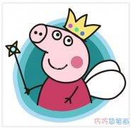 手绘小猪佩奇的画法涂色可爱_小猪佩琦简笔画图片