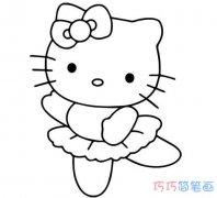 开心kitty猫怎么画简单可爱_凯蒂猫简笔画图片
