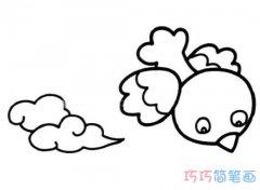 天上飞的小鸟简单画法可爱_卡通小鸟简笔画图片