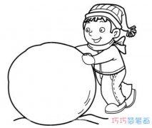 滚雪球小男孩怎么画简单易学_素描小男孩简笔画图片