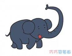 长鼻子大象的画法步骤图带颜色 大象简笔画图片
