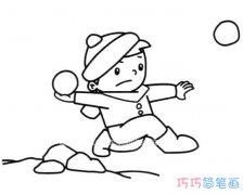打雪仗小男孩怎么画简单可爱_素描小男孩简笔画图片
