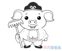 卡通猪八戒素描的画法可爱好看_猪八戒简笔画图片