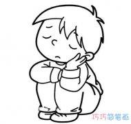不高兴的小男孩怎么画素描_简单小男孩简笔画图片