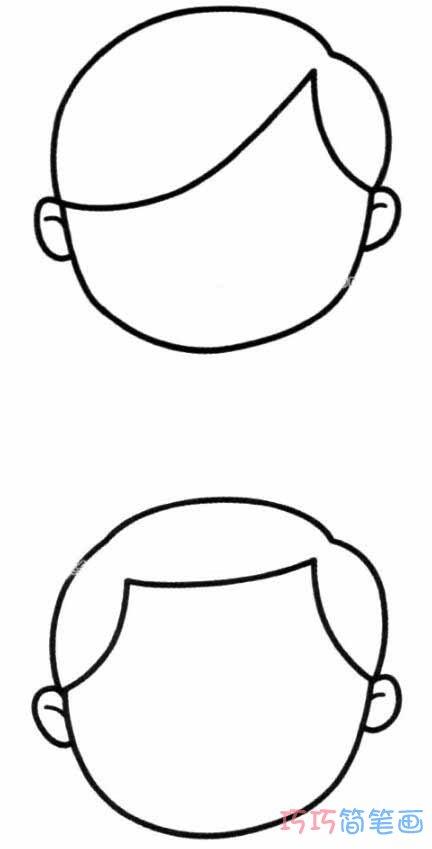 小男孩头部轮廓简笔画图片 小男孩头像的画法手绘 小手画堂