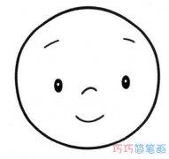 幼儿圆脸表情怎么画简单可爱_表情包简笔画图片