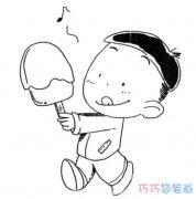 小男孩吃雪糕怎么画简单可爱_卡通小男孩简笔画图片