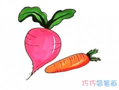 一步一步萝卜怎么画涂颜色 卡通萝卜简笔画图片