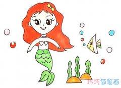 一步一步画美人鱼简笔画教程 卡通美人鱼怎么画简单漂亮