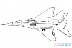 歼击机战斗机素描怎么画简单 战斗机简笔画图片