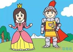 怎么绘画漂亮公主和勇士的画法步骤图带颜色