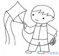 如何绘画放风筝小男孩的画法简单可爱