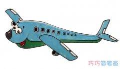 一步一步绘画卡通飞机的画法带步骤图简笔画教程