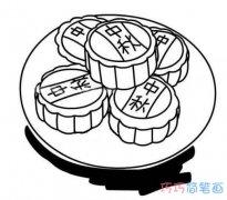 怎么绘画一盘中秋月饼的画法月饼简笔画图片