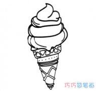 怎么绘画美味冰淇淋简单画法简笔画教程