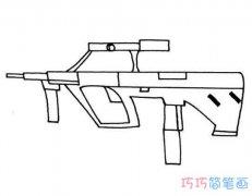 怎么画玩具步枪的画法步骤简笔画教程