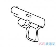 儿童手枪怎么画简单好看 玩具手枪的画法简笔画图片