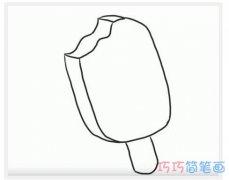 怎么绘画冰棒雪糕简单画法带步骤图冰棒简笔画教程
