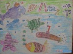 怎么画小学生关于三八节感恩母亲手抄报图片
