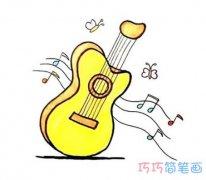 卡通吉他怎么画简笔画教程涂色简单好看