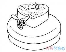 怎么画心形双层蛋糕简笔画教程简单好看
