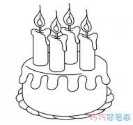 蜡烛生日蛋糕怎么画简笔画教程简单好看