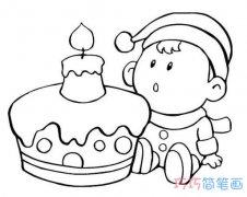 小朋友过生日吃蛋糕怎么画简笔画教程