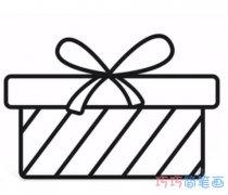怎么画礼物盒详细步骤简笔画教程