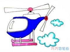 彩色直升机怎么画简笔画教程简单漂亮