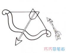 儿童弓箭的画法步骤简笔画教程简单好看