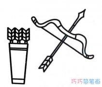 幼儿卡通弓箭简笔画怎么画简单又漂亮