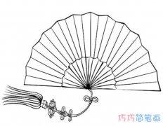 古代折扇子简笔画怎么画简单漂亮