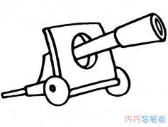 怎么画大炮武器的画法简笔画简单易学
