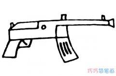 怎么画儿童冲锋枪的画法简笔画简单好看
