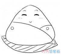 端午节卡通粽子简笔画怎么画简单好看