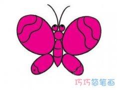 卡通蝴蝶怎么画 幼儿简笔画蝴蝶的画法步骤图