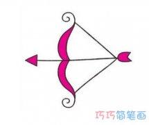 儿童弓箭的画法步骤带颜色简单好看