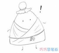 怎么画端午节粽子的画法卡通简单好看