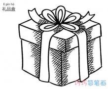怎样画漂亮礼品盒简笔画圣诞节简单好看