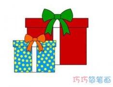 圣诞礼品盒的画法步骤图带颜色简单漂亮