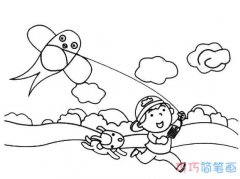 小男孩放风筝怎么画简单好看