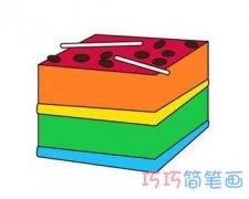 方形生日蛋糕简笔画步骤图彩色简单