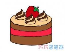 彩色草莓生日蛋糕简笔画步骤图简单漂亮