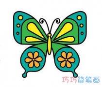 彩色蝴蝶简笔画步骤图简单漂亮
