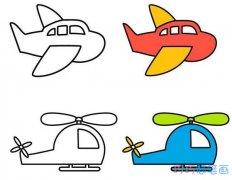 4款简单飞机简笔画的画法步骤图带颜色
