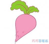 萝卜的画法步骤图带颜色 萝卜简笔画图片