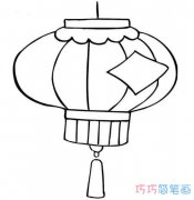 简单漂亮灯笼怎么画简笔画图片