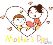 母亲节给妈妈献花怎么画简单漂亮 母亲节简笔画图片